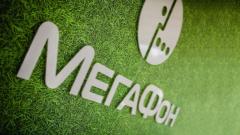 """""""Мегафон"""" взял у Газпромбанка два кредита на 15 млрд рублей"""