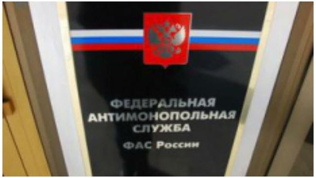 Прокуратура внесла представление главе УФАС по Петербургу