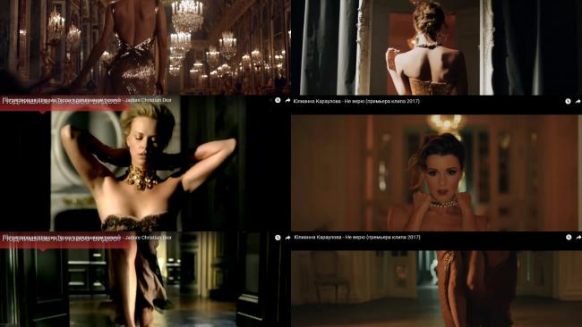 Певица Юлианна Караулова украла идею клипа у рекламы духов