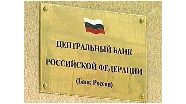 Банк России пошел на поводу у инфляции