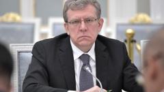 Кудрин усомнился в плане Путина снизить бедность в России