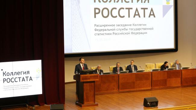 ВВП России в 2019 году вырос на 1,3%