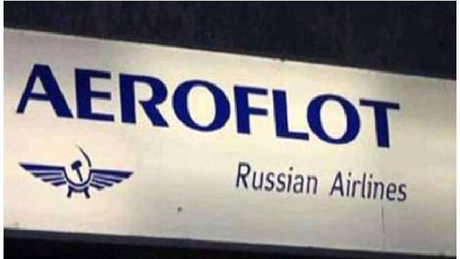 """""""Аэрофлот"""" задержал 76 рейсов из-за ремонта полосы в """"Шереметьево"""""""