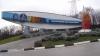 Правительство РФ выделит 895 млн руб на развития центра ...