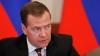 Медведев выразил надежду на дальнейшее снижение ключевой ...