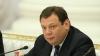 Фридман покупает нефтегазовый бизнес в Германии