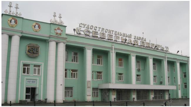 """""""Северная верфь"""" пожаловалась на Альфа-Банк и ВТБ в высший арбитраж"""