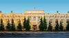 """Банк России отозвал лицензию у банка """"Жилкредит"""""""