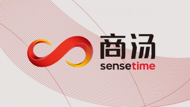 Alibaba проинвестировала систему распознавания лиц и изображений SenseTime