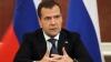 Медведев рассказал о последствиях Brexit для России