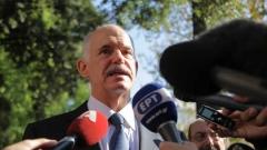 Греческий кабинет министров коллективно ушел в отставку