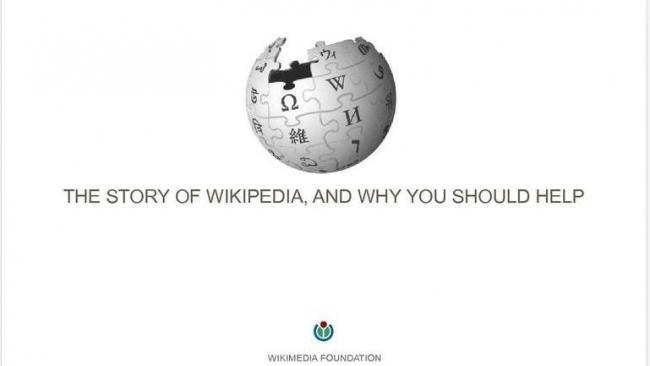 Пожертвования для Wikipedia побили рекорд в $20 млн