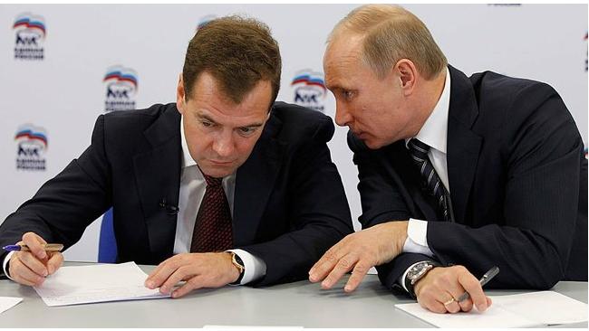 Медведев увеличил зарплату Путину, Чурову и себе