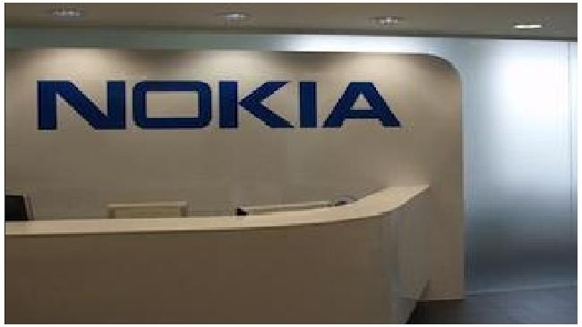 Nokia сократит вдвое больше сотрудников, чем сообщалось ранее