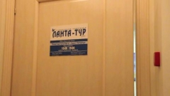 """Ростуризм опубликовал список отелей и компаний, обижающих клиентов """"Ланта-тур"""""""