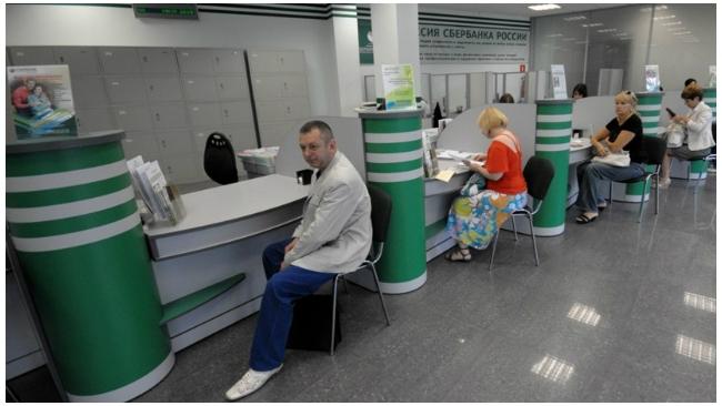 """ФАС Петербурга завела дело на """"Сбербанк"""" и """"Росгосстрах-Жизнь"""""""