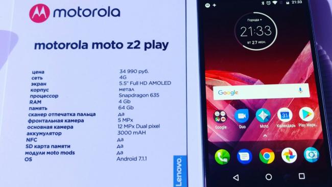 Motorola возвращается: Lenovo презентовала новую линейку смартфонов и назвала цены