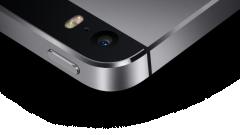 Корпорация Apple лишается российских призывников