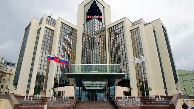 Опубликован рейтинг самых крупнейших частных компаний России по мнению Forbes