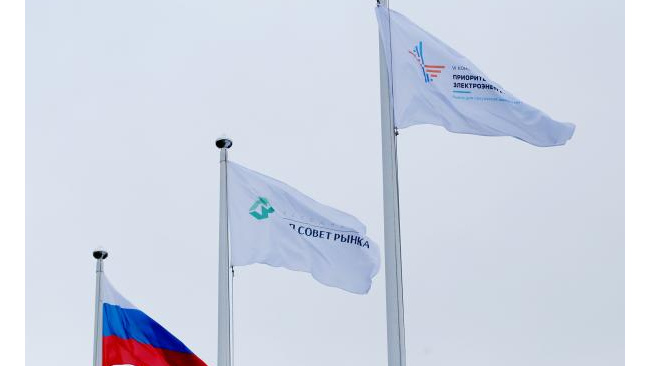 Электропотребление в России в период ограничительных мер снижается в пределах 2%