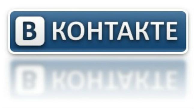 "Mail.Ru Group завладела 100% акций ""Вконтакте"""