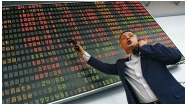 МВФ: Период резких скачков рубля завершается