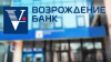 """Наблюдательный совет ВТБ одобряет покупку банка """"Возрожд..."""