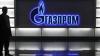 """""""Газпром"""" попросил льготы у правительства"""