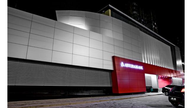 Центробанк планирует направить 350 млн рублей на докапитализацию Автовазбанка