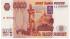 Банк России отказал Сбербанку и ВТБ в дополнительных средствах