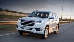 Спрос среди россиян на автомобили Haval увеличился в 2,5 раза