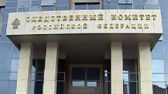 Следственный комитет предлагает ввести уголовную ответственность для корпораций