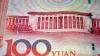 Россия и Китай могут начать валютное сотрудничество ...