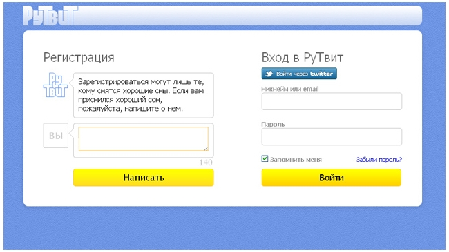 Mail.Ru Group купила сервис микроблогов RuTwit