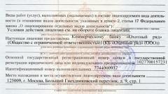 """Временную администрацию банка """"Охотный ряд"""" возглавила Галина Ковалева"""