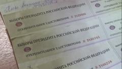 """Глава Мосгоризбиркома предлагает заменить открепительные """"книжкой избирателя"""""""