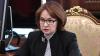 Глава ЦБ не уверена, что экономика России начнет расти б...