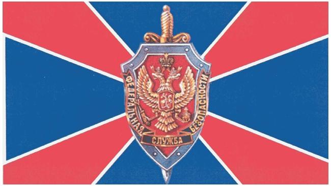 Директор ФСБ приказал сотрудникам избавиться от своего имущества за границей
