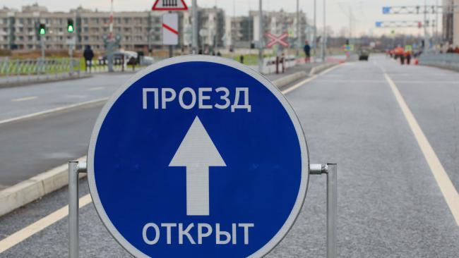 В Петербурге завершено строительство продолжения проспекта Ветеранов