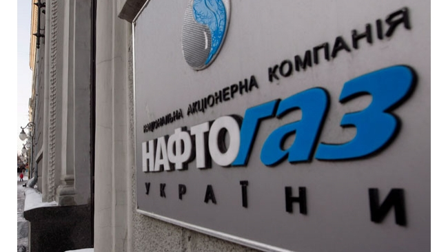 """""""Нафтогаз"""" ограничивает поставки газа в 11 регионах Украины"""