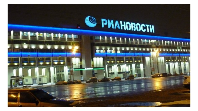 РИА Новости ликвидировано указом президента