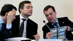 Назначены заместители Суркова, Тимакова осталась пресс-секретарем Медведева
