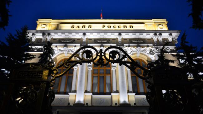 Центробанк планирует поддержать компании из санкционного списка США