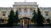 Черкесский банк К2 потерял лицензию