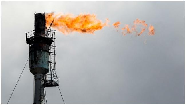 """Нафтогаз"" направил ""Газпрому"" $30 млн в виде предоплаты за газ"