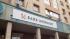"""Банк """"Монолит"""" лишился лицензии"""