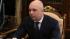 Рабочую группу по работе с новыми инвестпроектами возглавил Антон Силуанов