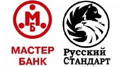 "Банк ""Русский стандарт"" и Мастер-банк объединили сети банкоматов"