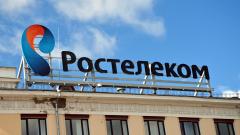 «Ростелеком» получил штраф от ФАС за повышение цен на домашний интернет