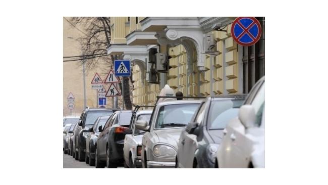 В Москве восстановлено движение после «Марша миллионов»